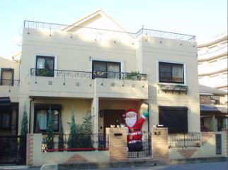 christmas_home.jpg