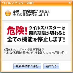Vb2009_pop