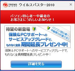 Vb2010_popup_2